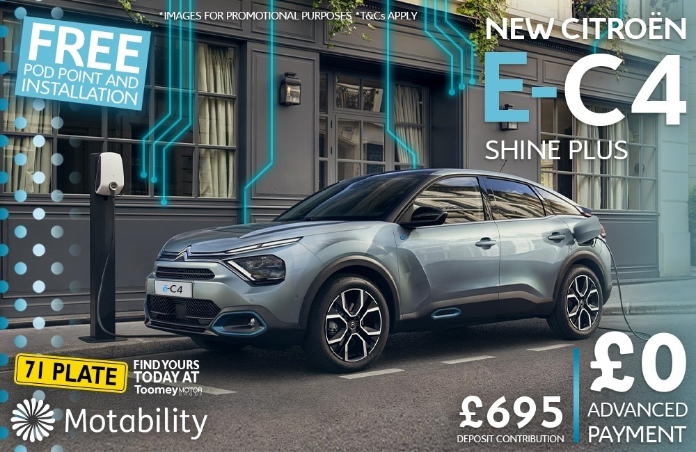 Accessory of the month with Toomey Vauxhall!
