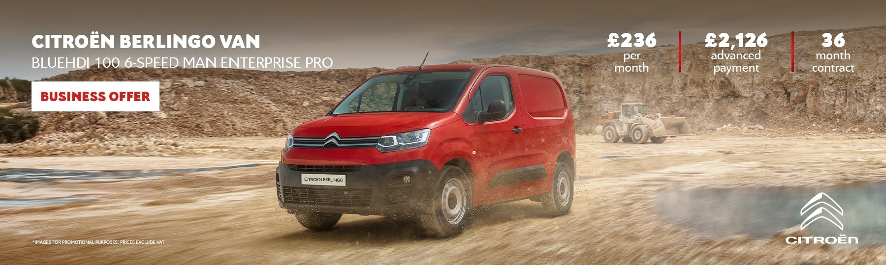 New CITROEN C1 Personal Leasing Offer