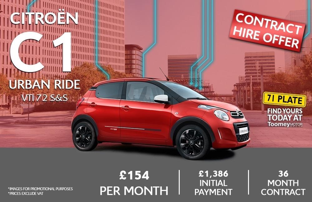508 Hybrid £349 Monthly
